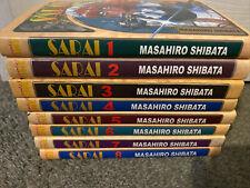 Sarai manga vols 1-8, OOP, US Seller