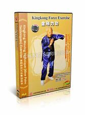 Kingkong Moving Techniques 9 Palm Techniques Exercise by Yu Xianhua 2DVDs