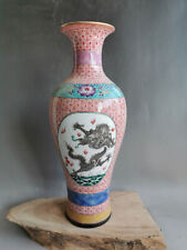 Chinese Antique Qing Famille-rose dragon porcelain vase pot