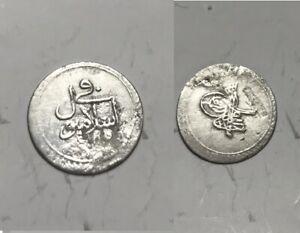 Rare Ottoman Empire Coin silver akce Turkey Istambul Ahmed III 1115 ah / 1703 AD