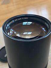 Olympus OM Zuiko 300mm 4.5  top zustand 100% Ok