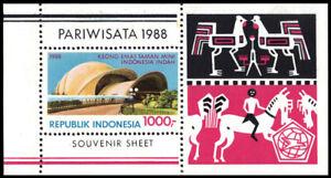 INDONESIA 1370i - Architecture 'Keong Emas Taman Theatre' (pb17621)