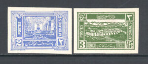 Afghanistan 1932 2-3af National Council (#267-268) Imperforate Proofs