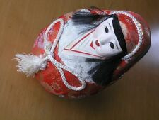 Vintage Darling Japanese Hime Daruma Doll Painted Eyes Composition Face 7""