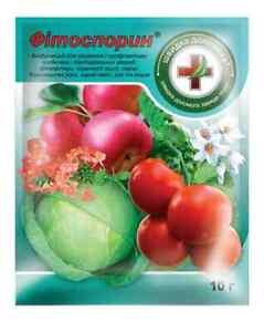 -Biologisches Fungizid Fitosporin-M Фитоспорин-M Fertilizer-