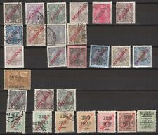 Portugal 1911 republic oveprints used