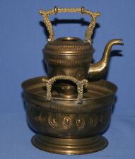 Vintage Islamic Brass Small Coffee Tea Pot Set