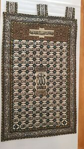 Islamic Tapestry Wall Hanging 99 Names of Allah (swt) - Beautiful Design