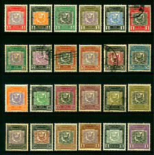 DOMINICAN REPUBLIC 1901 Coat of Arms  complete set  Sc# 120-143  **/*/O - scarce