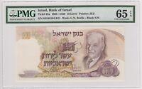 Israel 10 Lirot 1968 P35a C.N Bialik Gem UNC PMG65 EPQ Rare Grade Black Serial