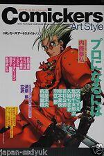 JAPAN Comickers Art Style 4 Yasuhiro Nightow Trigun Art book