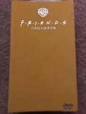 Friends DVD Complete Series Set - 40 Disc
