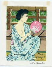 Kichiro Kawata, Japan, Original Ex libris Bookplate, Woman with Fan, semi nude
