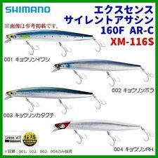 SHIMANO EXSENCE SILENTASSASSIN 160F salt water lure floating minnow plug 160 F