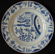 """Assiette ancienne CHINE Chinese Porcelain (Blue-China) (""""n°12"""")"""