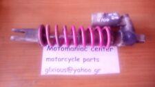 wr200 SHOCK ABSORBER suspension REAR dt 4bf 3xp 3mb 3bn wr 200 dt200 wr200rd