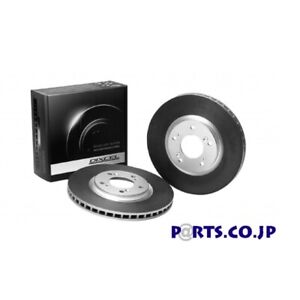 DIXCEL Rear Brake disk Rotor HD type EU12 Blue Bird