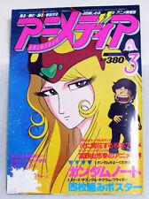 Animedia Japan Anime Magazine 03/1982 Vol.9 Queen Millennia/Ideon/Ohayo! Spank