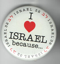 1980 pin I HEART Love ISRAEL Hebrew Jewish Judaism 32nd Anniversary Statehood