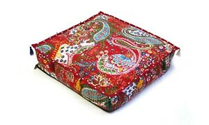 """22"""" Inches Indian Square Paisley Cushion Cover Floor Pillow Cotton Cushion Cove"""