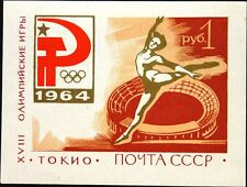 RUSSIA SOWJETUNION 1964 Block 35 type I S/S Olympia Olympics Tokyo Gymnast MNH