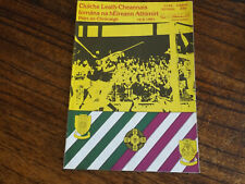 GAA All Ireland Hurling semi-final Galway Limerick programme, 1981, Excellent
