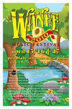 Wanee Music Festival Poster 2010