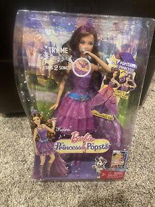 HTF The Princess & The Popstar Keira Doll 2012 With Original Box