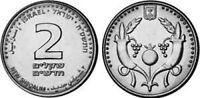 MODERN ISRAELI COIN JUDAICA 2 SHEQEL TWO SHEKEL COIN ISRAEL