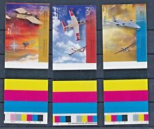 ISRAEL 2014 100 YEARS AVIATION IN ISRAEL NON PERFORATED TAB STAMPS MNH