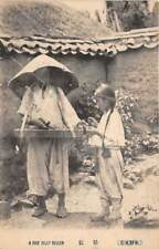KOREA ~ RICE JELLY SELLER & WITH HIS CUSTOMER ~ c 1920's