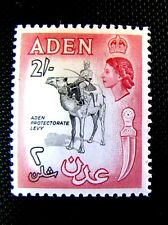 75 ADEN PROTECTORATE LEVY MNH (DESCRIPTION)