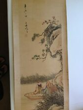 Vintage Asian Wall Scroll Pre-1940'S Two Men In A Boat Artist Stamped Antique