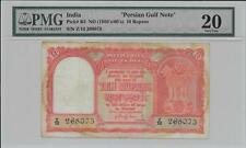 10 Rs - Gulf Note - PMG 20 - Pick# R3 - Z/12 268073 (India Paper Money)