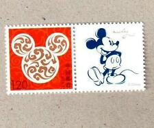 China 2015 Disney Special Individualized Stamps
