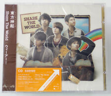 DBSK TVXQ - Share The World (Japan 27th Single)