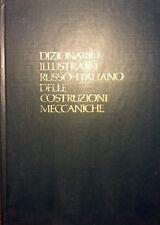 V. SCHWARZ DIZIONARIO ILLUSTRATO RUSSO-ITALIANO DELLE COSTRUZIONI MECCANICHE