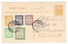 Egypt 1931 3M Stationery card uprated w Official, Express, Postage due, Airmail