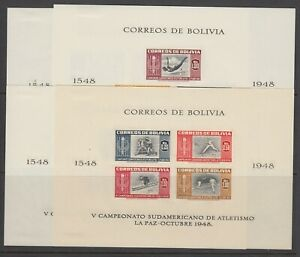 Bolivia, 1951 Complete Sports Souvenir Sheets - Perforated & Imperf, MHR