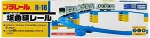 Takara Tomy Pla-Rail Slope Elevated Curve Track Set w/Pier