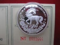 China 10 Yuan Unicorn 1994 proof  with COA Mintage 8000 Einhorn polierte Platte