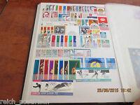 DDR Jahrgang 1971-1980 postfrisch ** komplett nach Wahl 1972 1973 1974 1975 1976