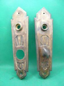 Vintage Art Deco Exterior Brass Door Plates