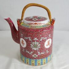 """Chinese Teapot Red Famille Rose 7"""" x 7.5"""" Tea Pot Wrapped Handle 90's VINTAGE"""