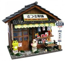 Doll House Billy Handmade kit Japanese Retro Series drugstore pharmacy Japan