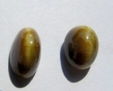 MEGGA RARE PAIR OF 3.4 AND 2.8 CT ANDRADITE CATSEYE GARNET CABOCHON FOR EARINGS