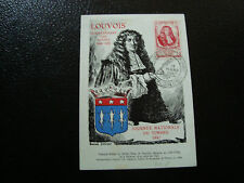 FRANCE - carte 1er jour 15/3/1947 (journee du timbre) (CY17) french