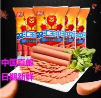 Chinese Food Snacks SHUANGHUI Ham Sausage Wangzhongwang 双汇王中王240gx6bags Haihk