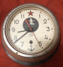Working Russian Ussr Soviet Submarine Vostok Christopol Kauahguyckue Clock