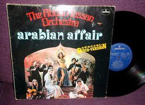 ABDUL HASSAN ORCHESTRA Arabian Affair 1978 GERMAN DISCO LP Mercury 6413 522